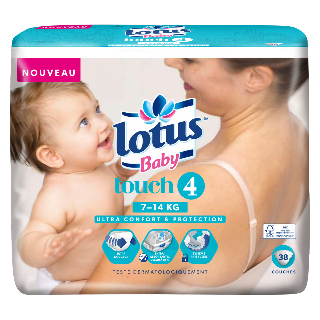 Lotus Baby diapers pack.png